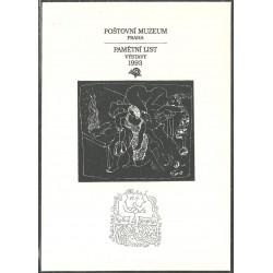"""PaL 17, Malba a grafika, S.Široká 1993,o"""","""