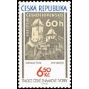 421.  Tradice české známkové tvorby,**,
