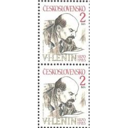 2688.,st, 115. výročí narození V.I.Lenina,**,