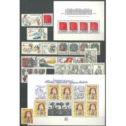2519- 2573./58/,A, ročník známek 1982,**,
