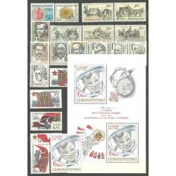 2467- 2518./54/,A, ročník známek 1981,**,