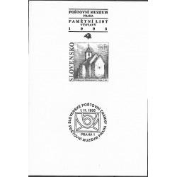 PTM7.1995, Krásy naší vlasti- kostel sv. Juraja, 1995,