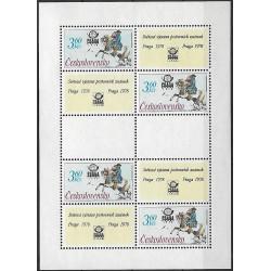2256.-,PL, Historické poštovní stejnokroje,**,
