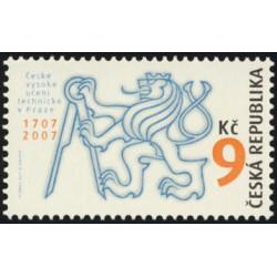 501. ČVUT v Praze 1707- 2007,**,