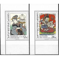 503.- 504.,/2/,KD, Asijské umění,**,