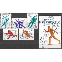 4915- 4919 Bl143/6/, XXIII. Olympijské zimní hry 1980,**,