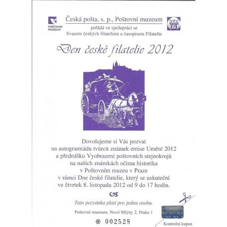 PPM 12. Pozvánka Poštovního muzea v Praze 2012,