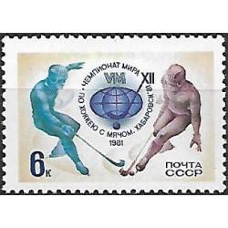 5032. XII. šampionát míru 1981,**,
