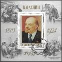 5061.Bl.151. V.I.Lenin ,o,