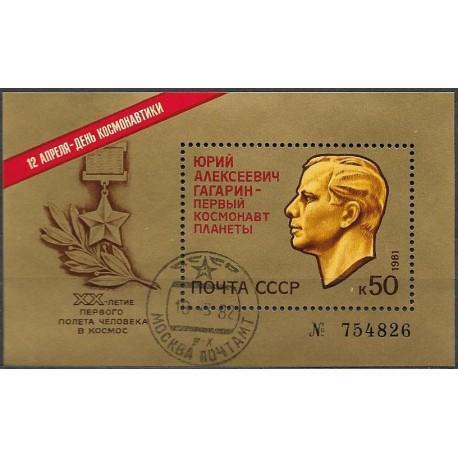 5059.Bl.150. J.A.Gagarin ,o,