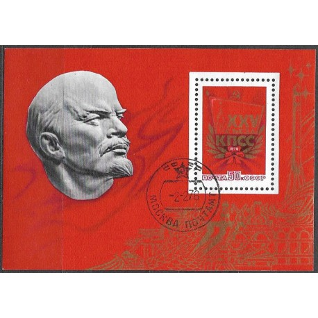 4441.Bl.108 V.I.Lenin- KPdSU,o,