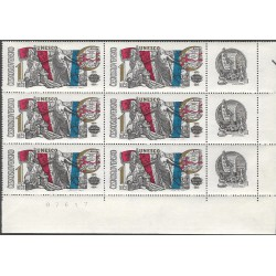 1884.-,šestbl.dpPL,Výročí UNESCO,**,
