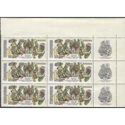 1885.-,šestbl.hpPL,Výročí UNESCO,**,
