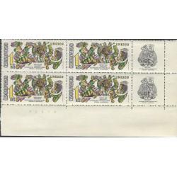 1885.-,čtbl.dpPL,Výročí UNESCO,**,