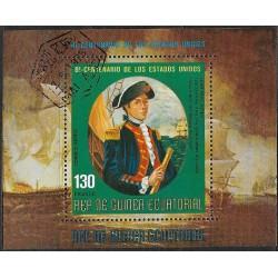 Guinea Ecuatorial, 665 Bl191 mořeplavectví,**,