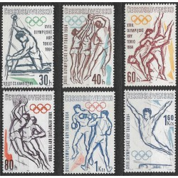 1338- 1343./6/ XVIII. Letní olympijské hry Tokio 1964,**,